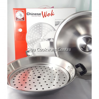 42cm 5Ply Chinese Wok (FOC Steamer Plate & Turner)