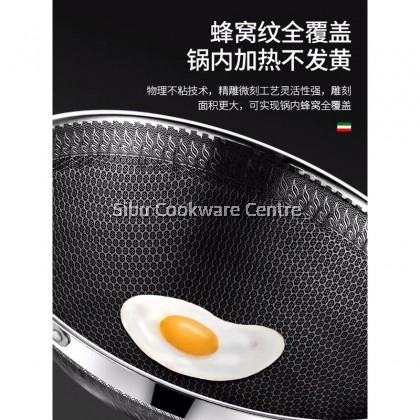 304 Stainless Steel Honeycomb Healthy Non Stick Wok + Stainless Steel Lid