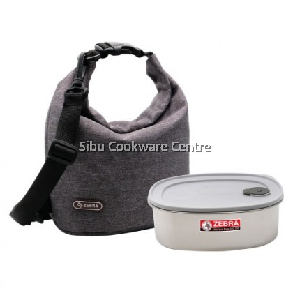 16cm Lunch Box Set With Lunch Packer