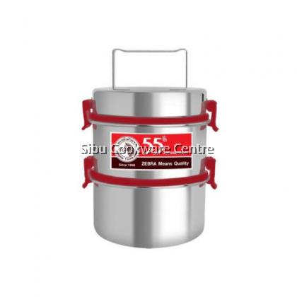12X2 Smart Lock II Food Carrier - 55th Anniversary